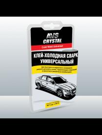 Клей холодная сварка универсальная 55 гр.AVS AVK-110