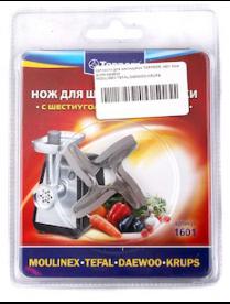 TOPPERR 1601 Нож для мясорубок MOULINEX/TEFAL/DAEWOO/KRUPS