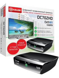 D-COLOR DC702 HD