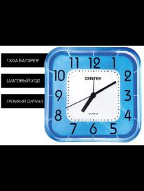 Centek СТ-7206 (синий)