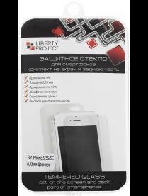 Защитное стекло Glass iphone 5/5s/5c