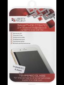 Защитное стекло Glass iphone 6+