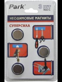 356914 Неодимовые (редкоземельные магниты) 3 шт, 3000 Гс MAG14 Park