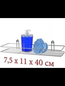 (82757) АЛТ45С Полка настенная 1-ярусная хром (7,5*40*11см)