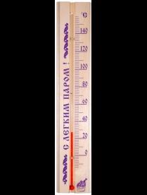 """Термометр для бани и сауны """"С легким паром"""" ТБС-41"""