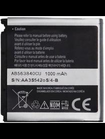 Аккумулятор Samsung SGH-X200/E250 (BST3108BC, AB463446BU) 1000 mAh