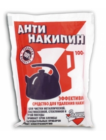 Антинакипин 100 гр.