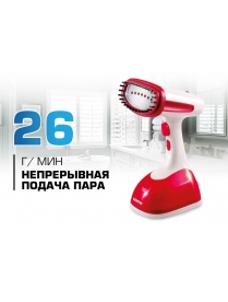 Centek CT-2383 ручной