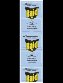 (83157) Ср-во от комаров РЕЙД пластины на алюмин.основе 10шт (1*120) срок 02.2019г.(0979)