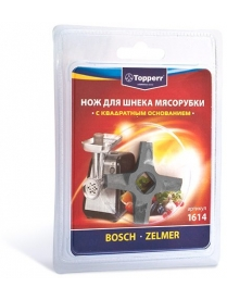 TOPPERR 1614 Нож д/мясорубок ZELMER/BOSCH