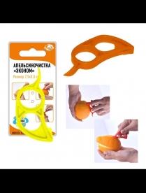 """Апельсиночистка """"Эконом"""" 2цв. DH53-120"""