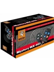 Брелок MYSTERY MX-503