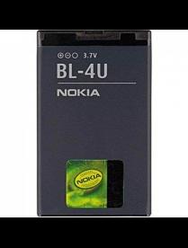 Аккумулятор BL-4U Nokia 1000 mAh