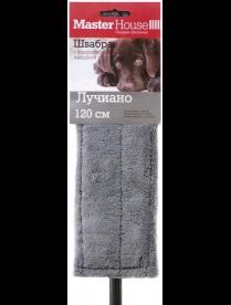 (86869) 60302 Насадка для швабры из микрофибры Людвиг/Лучиано (МОРМ-03 Серая). Размер насадки 43*14