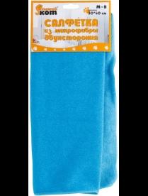 001735 Салфетка из микрофибры М-11, двухсторонняя, размер 30*40 см