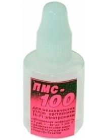Масло силиконовое ПМС100