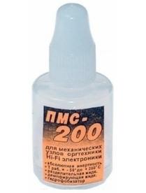 Масло силиконовое ПМС200