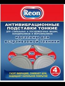 Reon 02-025 Антивибрационные подставки тонкие