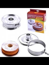 Кулинарная форма для выпечки кексов и тортов (разъемная) 3части, диам.17,5 DH8-65