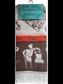 Набор полотенец ВФ17 8363/1