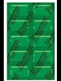 Go Out Пластины От комаров зеленые б/запаха, 10шт/уп