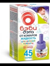 БЭБИ-ДЭТА Жидкость детская От комаров 45 ночей, 30мл (инсектицид)