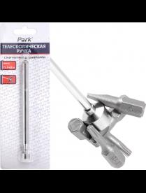 356911 Телескопическая ручка 12,5-63 см с магнитным держателем Park MAG11