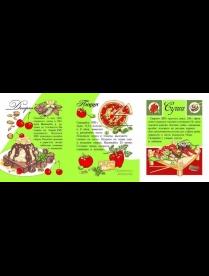 Полотенце кухонное ВФ18 45/60 4196/1 Рецепты