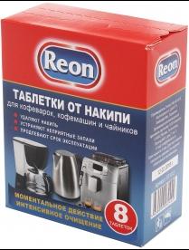 Reon 07-012 Таблетки от накипи для кофеварок и кофемашин 8 шт