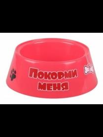 """Миска д/домашних животных 1,2л """"Дружок"""" красный М6953"""