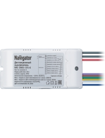 Выключатель Navigator 61 761 NRC-SW01-1V1-6 c пультом, 6 канала