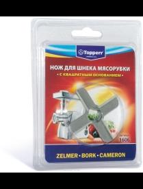 TOPPERR 1606 Нож ZELMER/BORK/CAMERON
