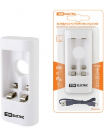 SQ1702-0102 Зарядное устройство 3022 (300 mA 2 слота АА/ААА 1 кан. USB) TDM