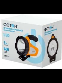 ФОТОН LED РВ-7500