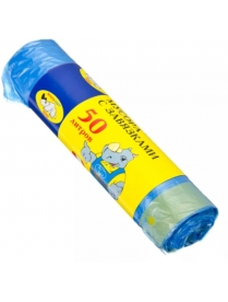 (18582) mt27010 Мешки для мусора 50л 10шт с завязками 12-15мк