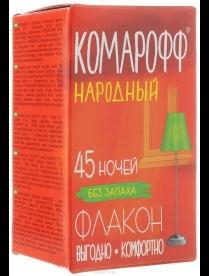 КОМАРОФФ НАРОДНЫЙ Жидкость от комаров 45 ночей, 30мл б/запаха.