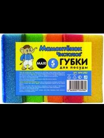 """(97343) MPM4982 Губки д/посуды """"Мамонтенок чистолюб"""" MAXI 5 шт."""