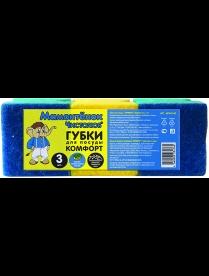 """(97344) MPM4760 Губки д/посуды """"Мамонтенок чистолюб"""" КОМФОРТ 3 шт. профильные"""
