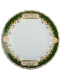 (85502) P018-A6843 Тарелка обеденная 27см ф.круг P018-A6843 Аль-Ихляс
