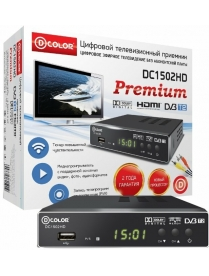 D-Color DC1502HD Цифровой ТВ-тюнер DVB-T2