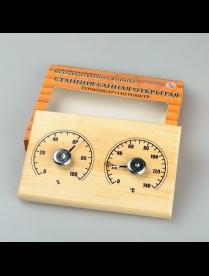 """(98201) СБО-2ТГ Станция Банная открытая термометр+ гидрометр """"прямоугольная"""" СБО-2ТГ"""