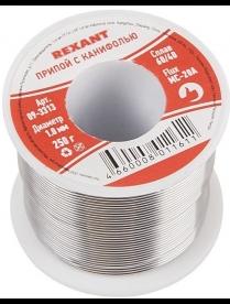 REXANT Припой с канифолью 250 г, Ø1.0 мм. 09-3313
