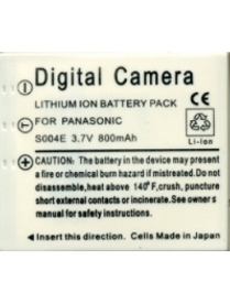 AcmePower AP-S004E для Panasonic