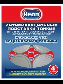 Reon 02-024 Антивибрационные подставки