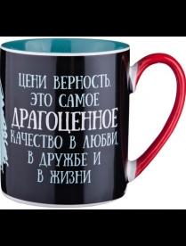 """КРУЖКА """"ТЕЗИС"""" 475 МЛ.756-182"""