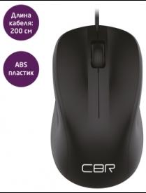 CBR CM 131