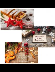"(100863) Доска раз.ст.18x28см ""Christmas"" RG2-70"