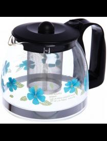 (100463) 3284 Заварочный чайник 1250 мл., Жаропрочное стекло, метал. фильтр
