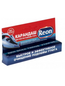 Reon 07-002 Карандаш для очистки подошвы утюга, арт. (25 г)