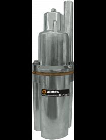 Вибрационный насос ВН-15В Вихрь